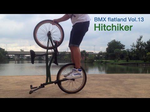 สอน BMX flatland ตอน 13 - ท่า Hitchiker