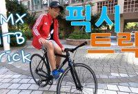트릭영상 [BMX,어반,MTB,로드,픽시트릭!] Bike trick!