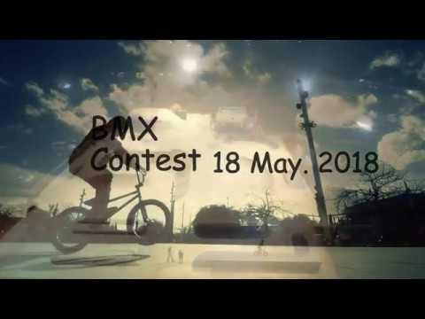BMX CONTEST SAN SEBASTIAN P.R.
