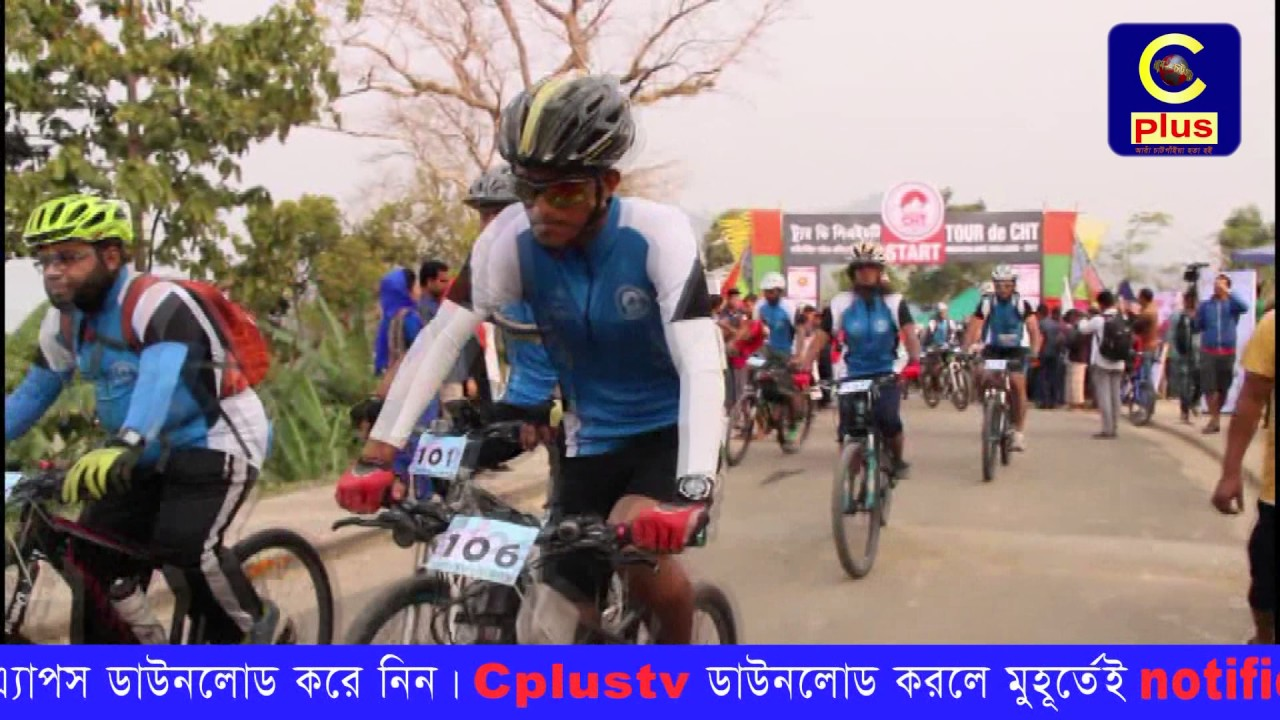 CHT Mountain Bike Contest Start On At Khagrachori