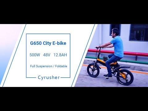 Cyrusher G650 Electric City Bike Reviews 2019