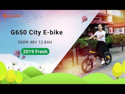 Cyrusher G650 Full Suspension Folding  Step Through City Electric Bike