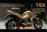 FIRST ELECTRIC BIKE IN INDIA | HERO T6X | 2018 | आपको यह देखना चाहिए | FULL DETAILS, LAUNCH, PRICE |
