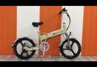 Folding electric bike, Great for RV owner ebike, Boat owner ebike, student ebike, commuter ebike.