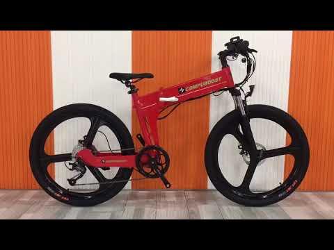 Folding electric bikes, M005. Long range ebike, 40-60mi, boat owner ebike RVer ebike student ebike