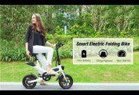 GUANGYA Y1 Smart Folding Bike Electric Moped Bicycle