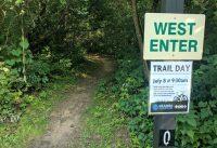 Holdridge West Mountain Bike Trail - Camera Test