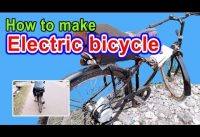 How to make Electric Bike at Home | REALLY IT WORKS | How to Build an Inexpensive Electric Bicycle