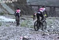 Mountain Bike: Rally Desafío Valle de Lerma
