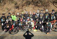 Mountain Bike sentiero 10 Parco Regionale del Campo dei Fiori