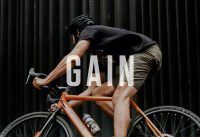 NEW ORBEA GAIN. ENHANCE YOUR RIDE