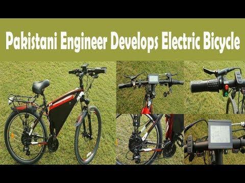 Pakistani engineers develops an electric bike - Tech Sting