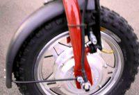 Russian Foldable Electric Bike Overview [Hackspace Steel Opening]