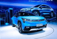 electric car china 2019 hozon U walkaround.