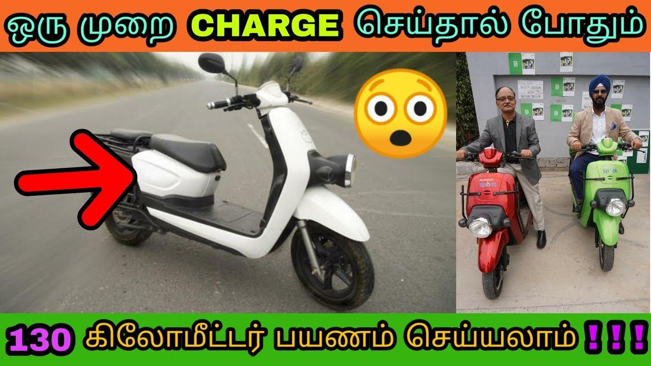 130 km மைலேஜ் தரும் எலக்ட்ரிக் பைக் |SPOCK ELECTRIC BIKE | தமிழில் | Mech Tamil Nahom