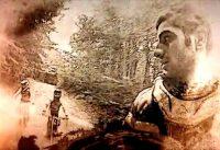 Mountain Bike Out of The Box IRAN - Kickstarter Trailer