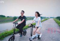 Samebike YINYU14 Folding Smart Bicycle Moped Electric Bike 250W Motor Max 30km/h 14 Inch Tire-Black