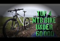 Top 4 mtb bike from btwin cycle