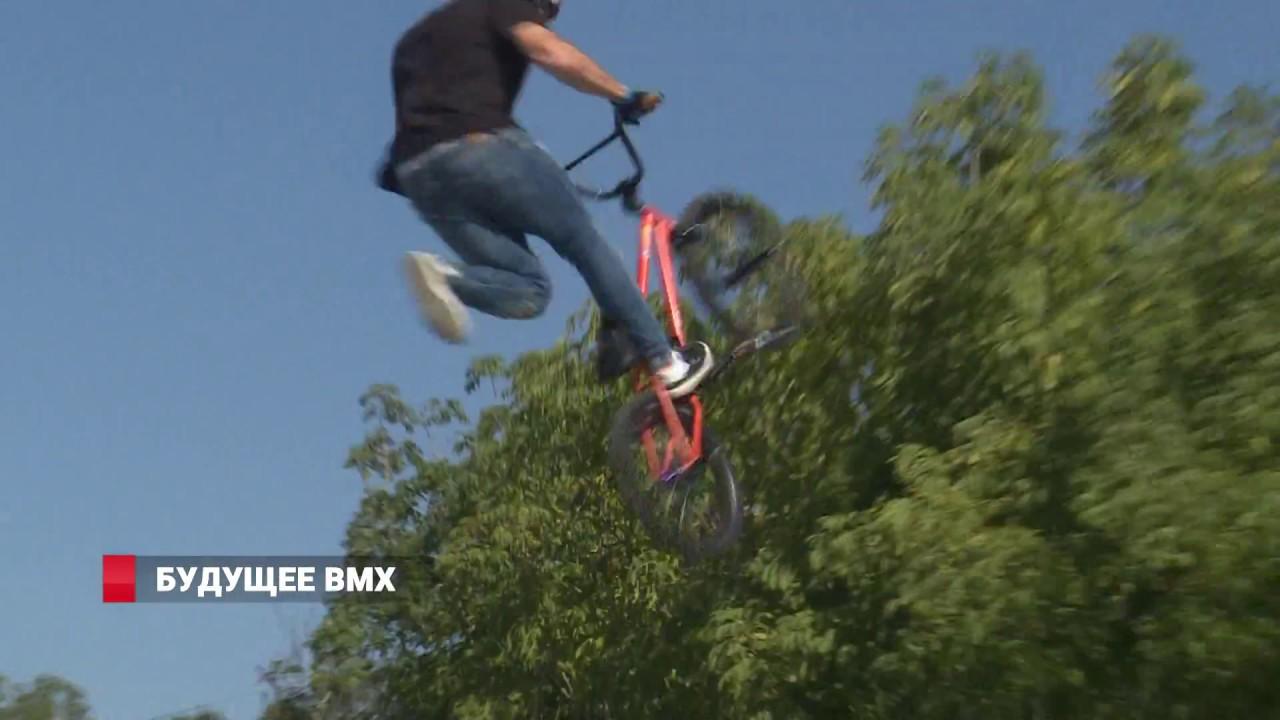 Российский BMX на Олимпиаде-2020?