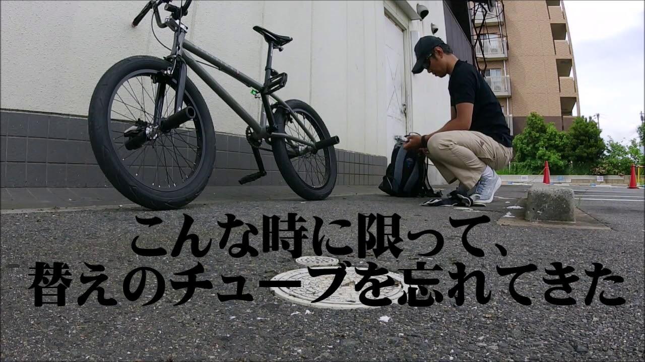 【BMX#024】👍BMX初心者🔰のサイクリングで初パンク 【走行動画】 千本松大橋⚓️長居公園☘️