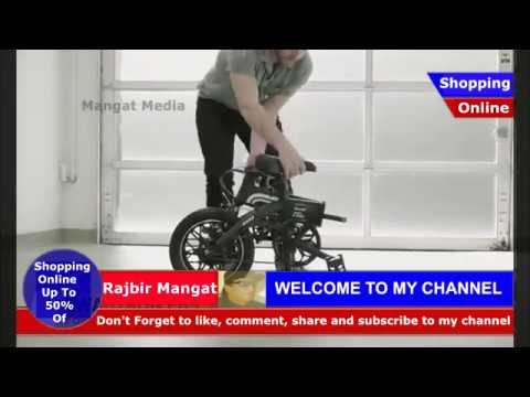 SwagCycle EB 5 Pro Lightweight and Aluminum Folding EBike with Pedals, Power Assist, and 36V Lithium