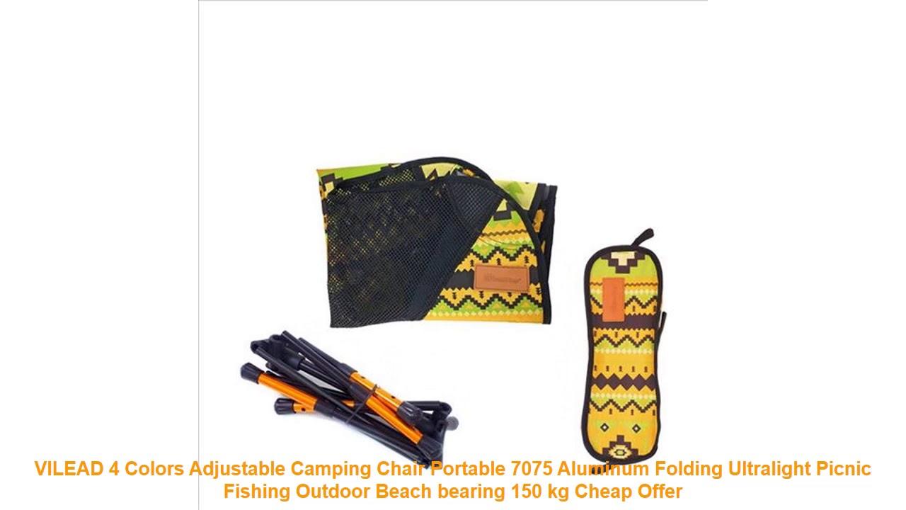 VILEAD 4 Colors Adjustable Camping Chair Portable 7075 Aluminum Foldin