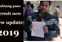 rohtang pass to leh permit new update 2019 ||RRD||