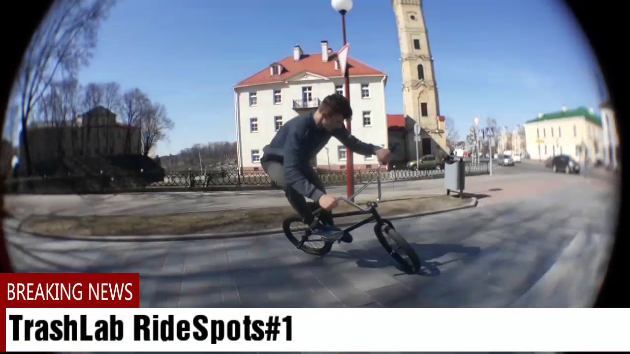 BMX | STREET |TrashLab ridespots#1