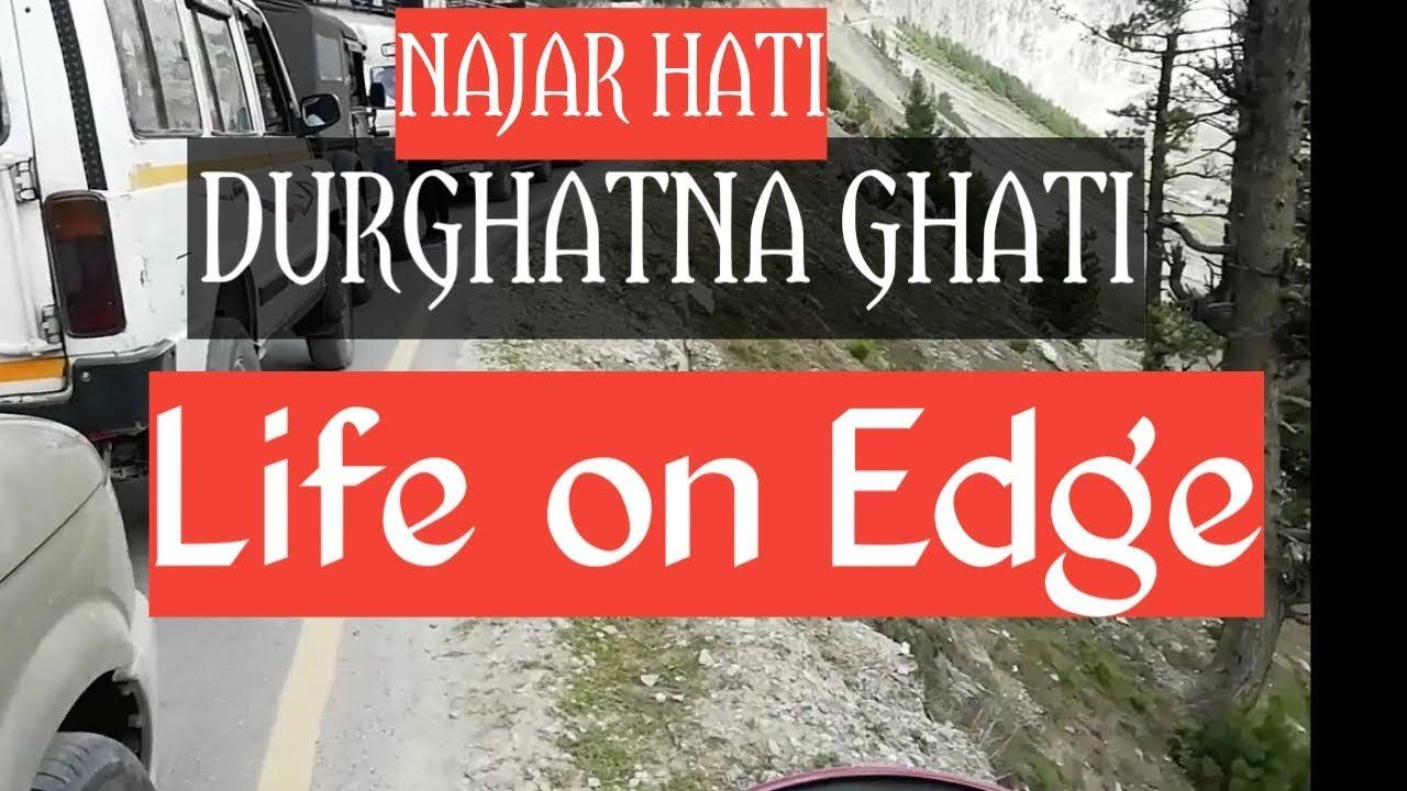 Craziest bike trip Ever| Leh Ladakh 2019 | Srinagar to Drass Via  ZOJILA