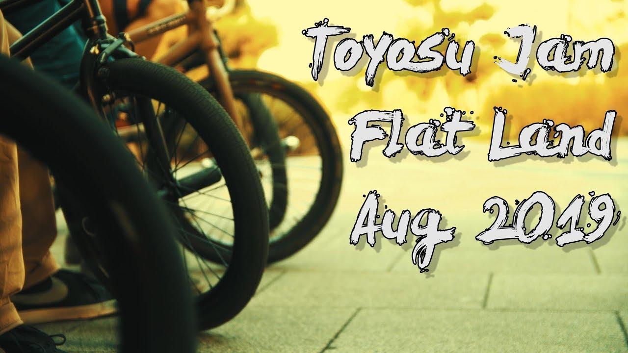 """Flatland BMX """"TOYOSU JAM"""" フラットランドBMX """"豊洲Jam"""" Masashi Itani/井谷雅"""