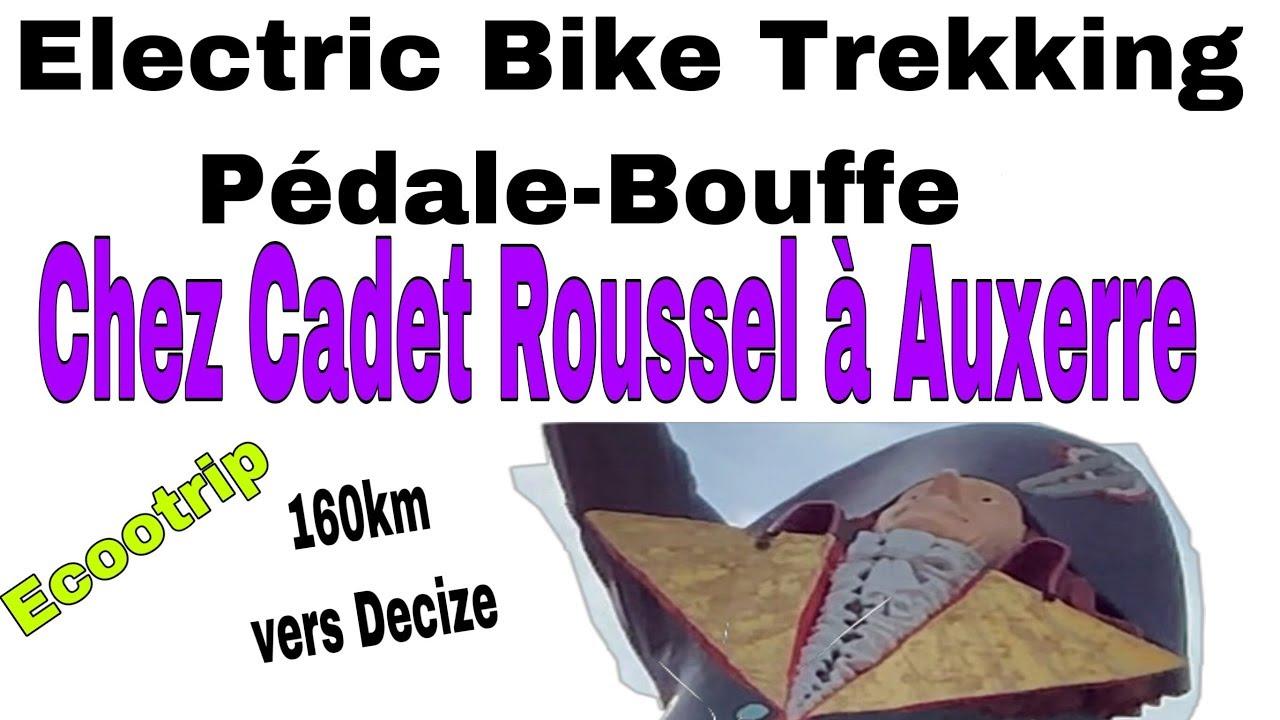 PB2. Electric Bike Trekking : Pédale-Bouffe : Auxerre-Decize 160km .A