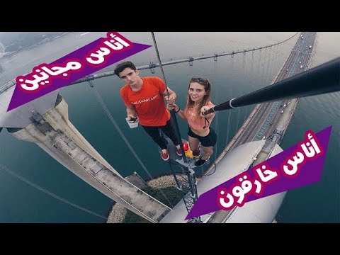 PEOPLE ARE AWESOME 2017 ** EXTREME SPORTS EDITION