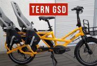 Tern GSD S00 2019