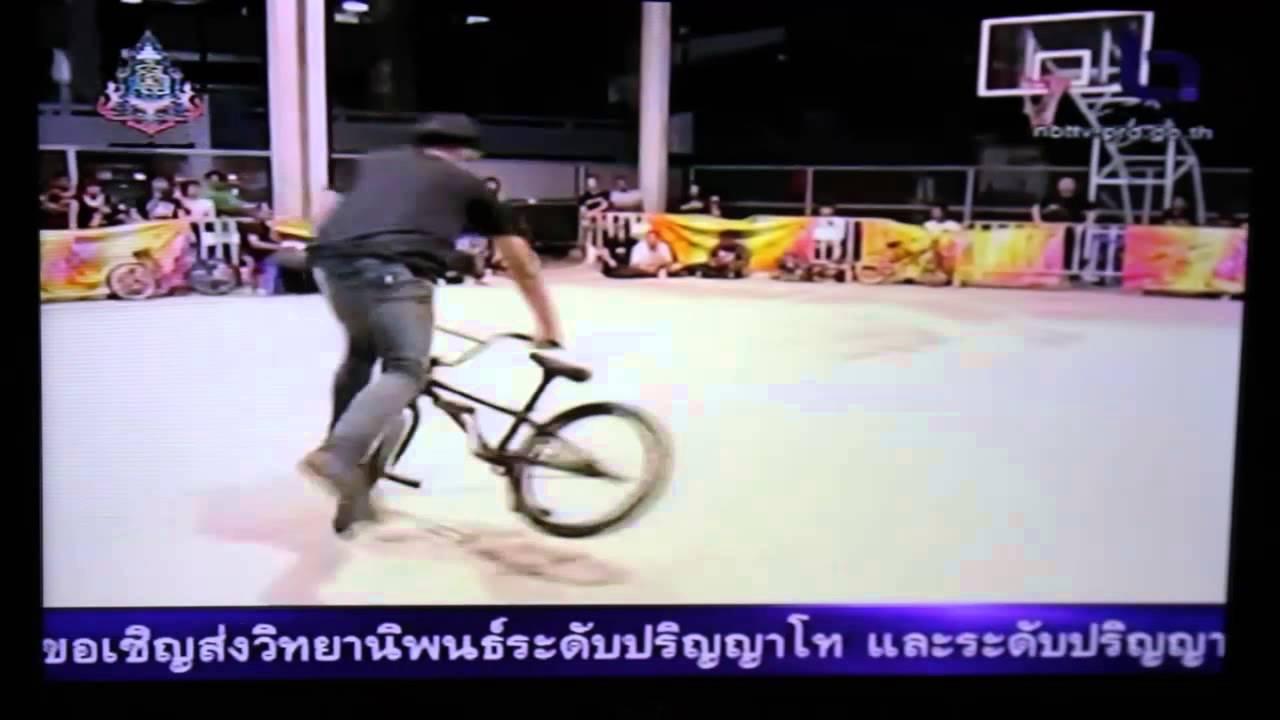 Thailand Extreme Game 2013 part 3 BMX Flatland)
