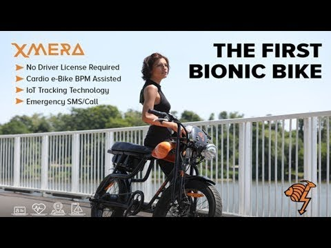 Xmera The First Bionic Bike