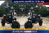 Automobile Engineering Student Develops Electric Bike | at Anand | in Gujarat
