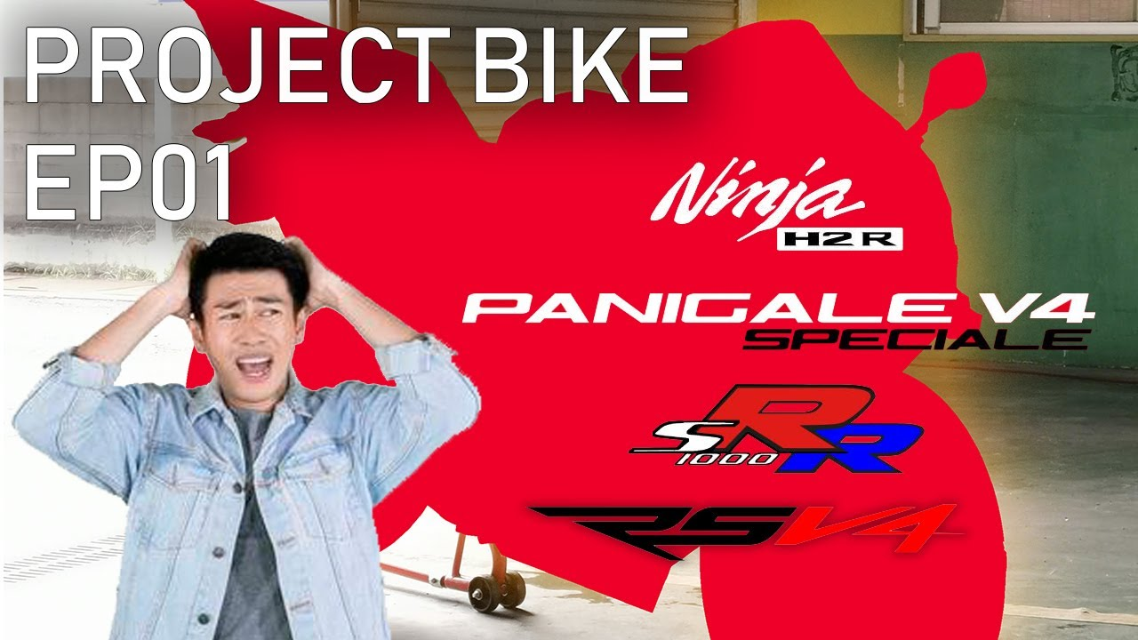 I BOUGHT A NEW BIKE (Project Bike EP01)