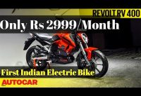MotorBike at 2999 Per Month| Revolt Rv 200,300,400 | India First AI Enable Electric Bike