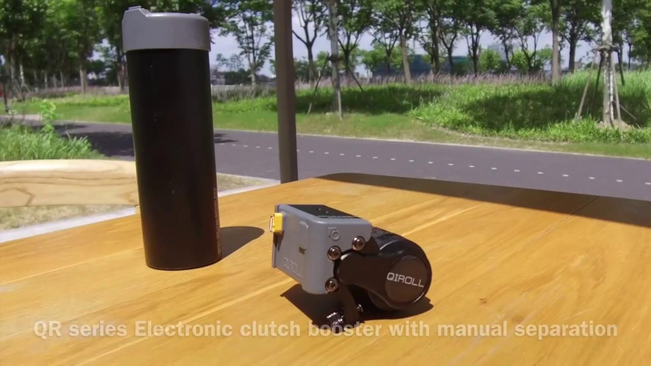 QIROLL E-BIKE Friction KIT  MUTE +B60i