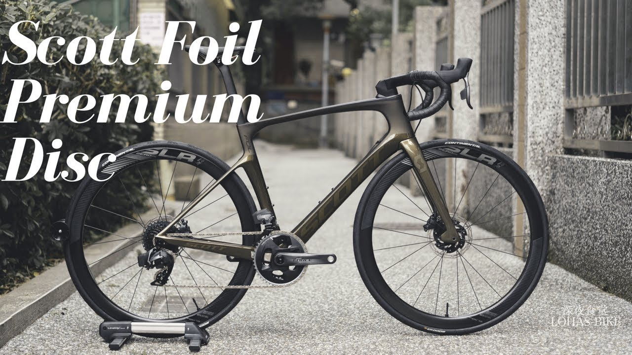 Scott Foil Premium Disc dream bike build