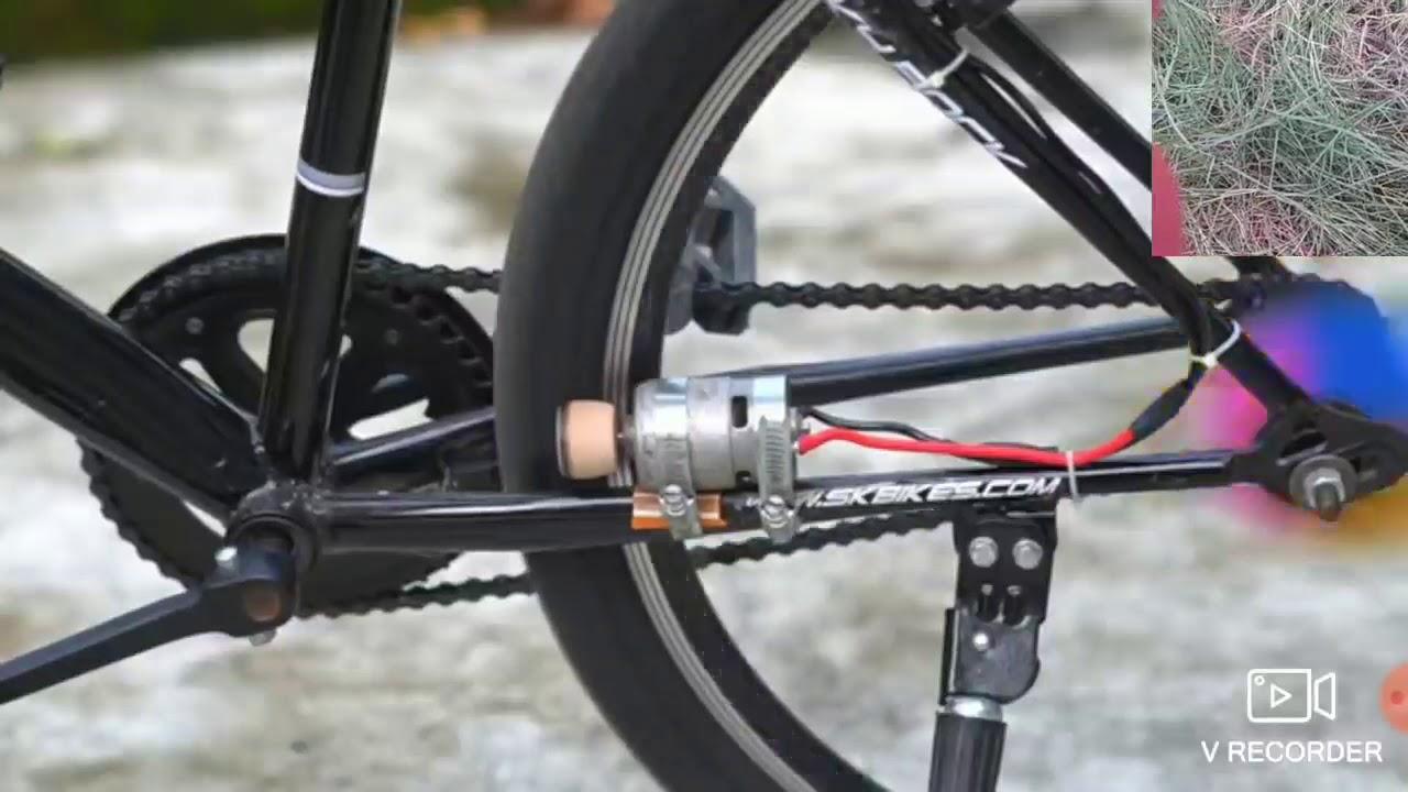 كيفية تركيب موتور لدراجة هوائية بطريقة سهلة و بسيطة How to Make Electric Bike using 775 motor