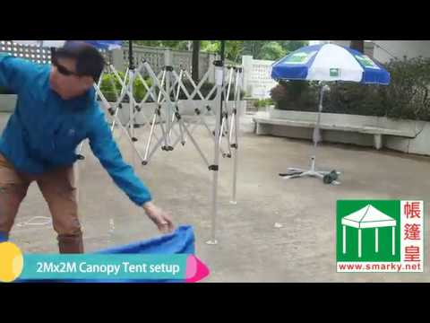 2Mx2M Aluminum frame  Canopy tents setup
