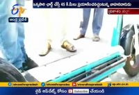 Tiny Electric Bike  Attracting People    At Chirala