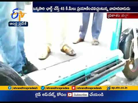 Tiny Electric Bike  Attracting People |  At Chirala