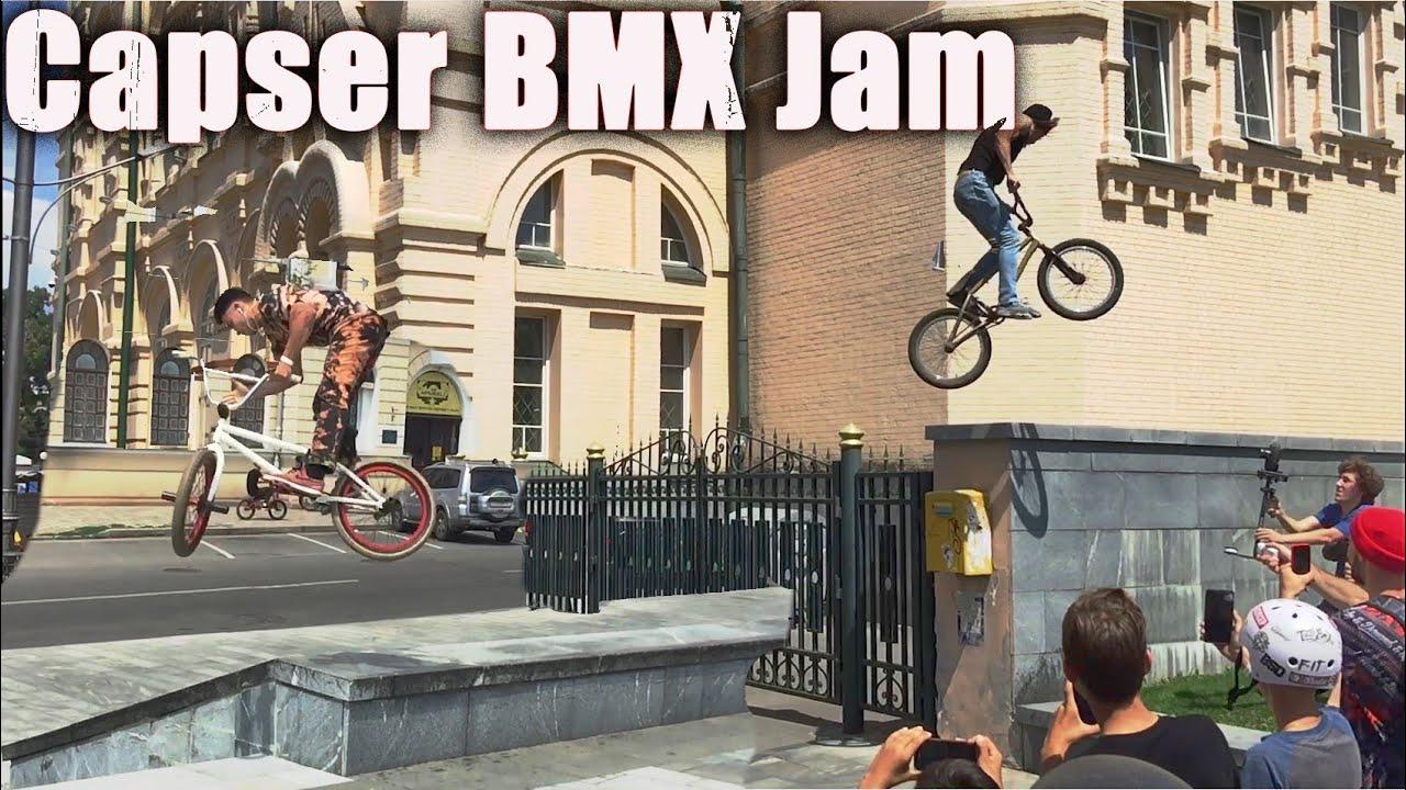 Capser BMX Jam Харьков 1 Спот -  Площадь Конституции | Трюки бмх в условиях города