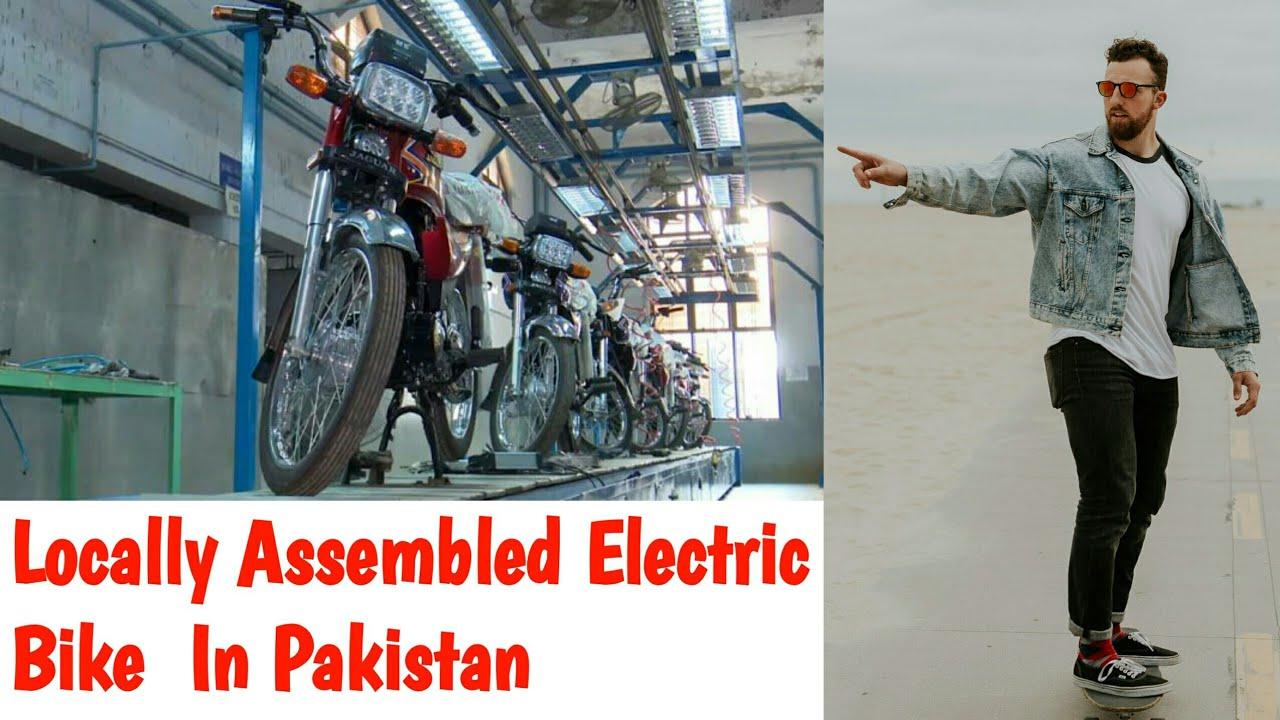 Locally Assembled Electric BikeIn Pakistan Jaguar Olx/Uber/Telenor