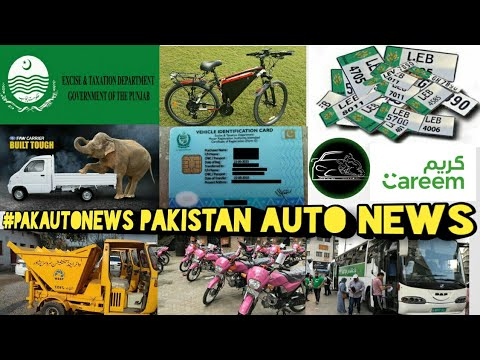 Smart Card 4 Vehicle Electronic Number Plates,Scooty & Bike Scheme,Electric Bike,Careem Bus & Buggy