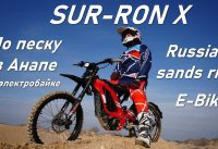 Sur-Ron X electric bike GoPro 8