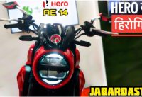 HERO AE47 REVEALED😱 Price? Launch Date? Features?