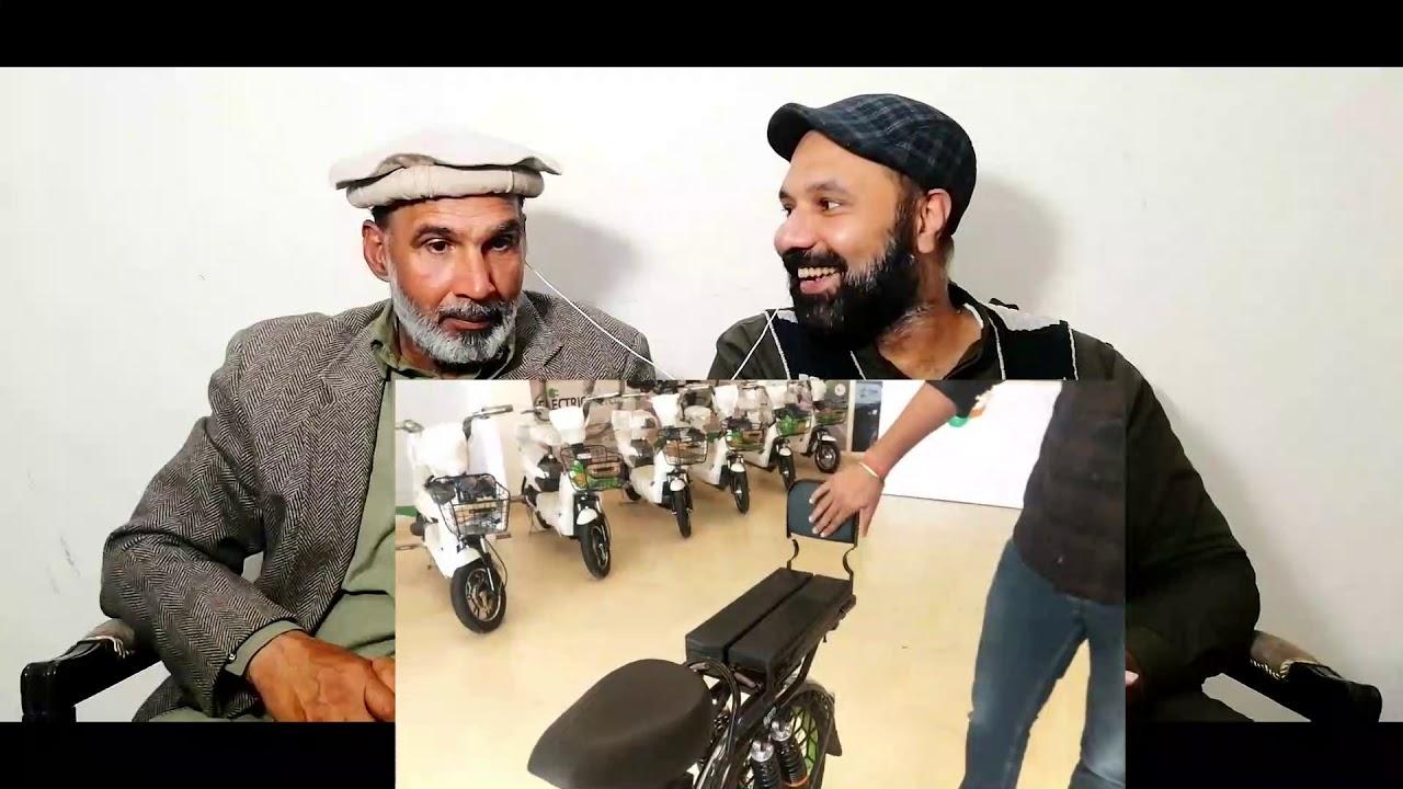 Pakistani Reaction on भारत की सबसे सस्ती electric bike, bicycle  essel energy Electric Bicycle